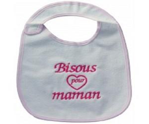 Cadeau pour maman et b C3 A9b C3 A9 9 300x250 Cadeau pour maman et bébé