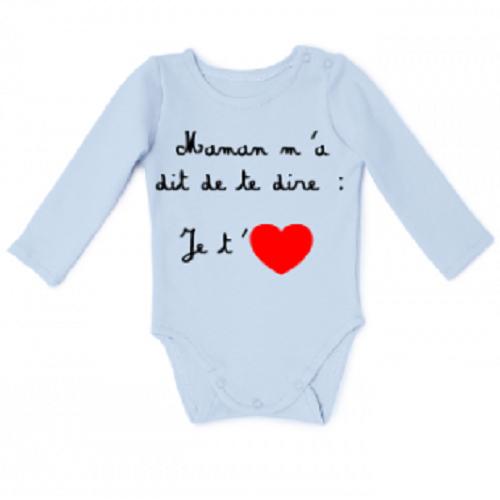 Cadeau pour maman et son b C3 A9b C3 A9 3 Cadeau pour maman et son bébé