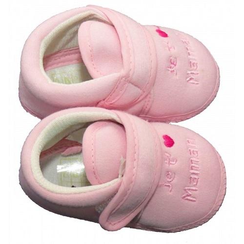 Cadeau pour maman et son b C3 A9b C3 A9 5 Cadeau pour maman et son bébé
