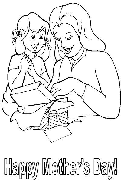 Coloriage f C3 AAte des m C3 A8res 2013 2014 76 Coloriage fête des mères   2013   2014