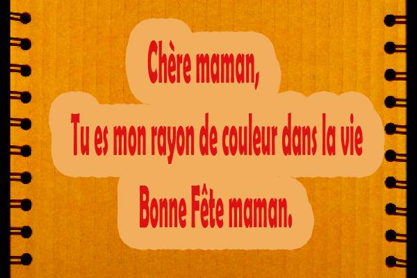 Texte-f-C3-AAte-des-m-C3-A8res1