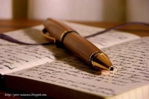 Belle lettre pour ma m C3 A8re  300x200 Belle lettre pour ma mère