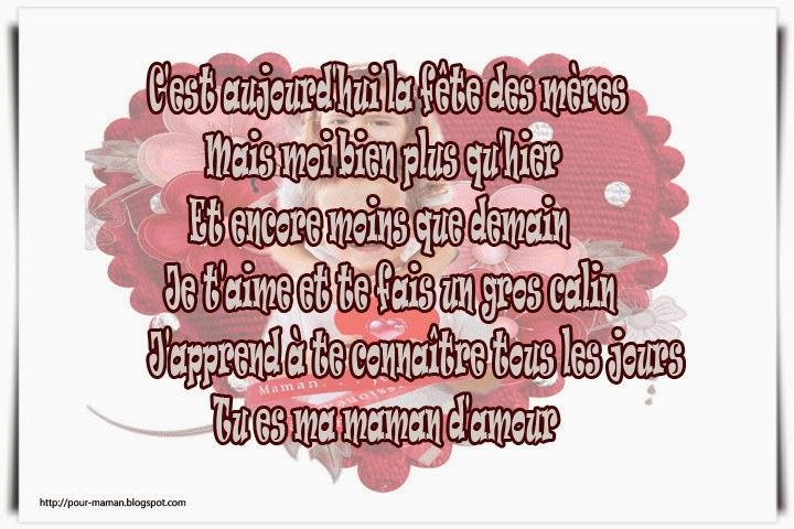 Texte et po C3 A8me en Carte pour Maman 9 Texte et poème en Carte pour Maman