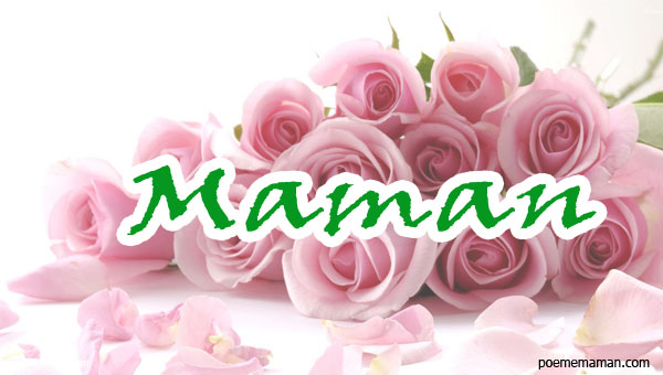 Image facebook maman je t aime 33 Phrase pour maman malade
